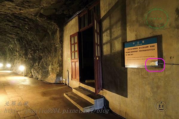 安東坑道內部中山室入口