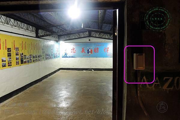 安東坑道內部作戰室(現作為東引反共救國軍隊史室)