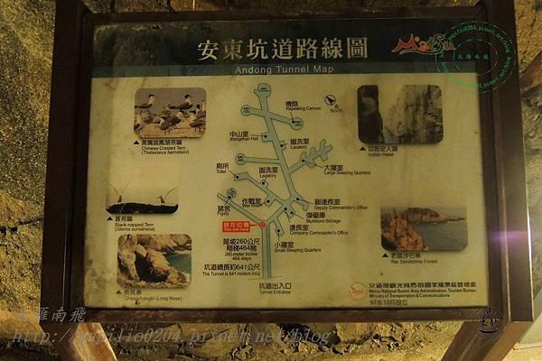 安東坑道內部路線圖