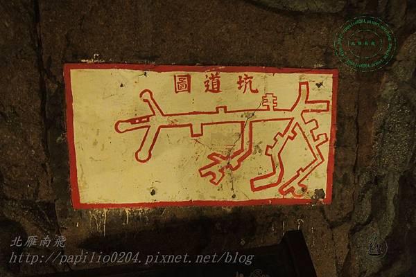 安東坑道通道圖