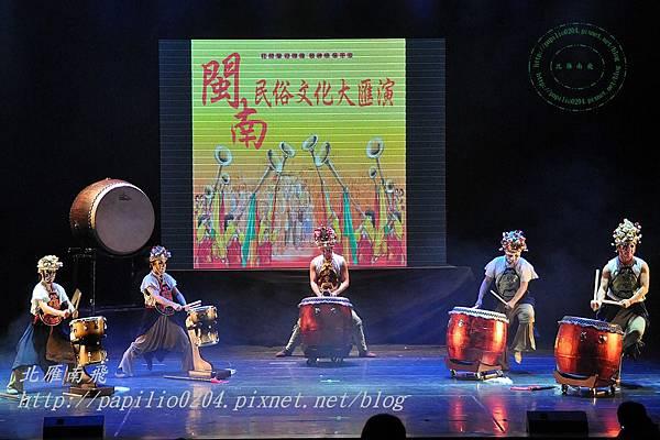 2012 金門迎城隍文化節 閩南民俗文化大匯演