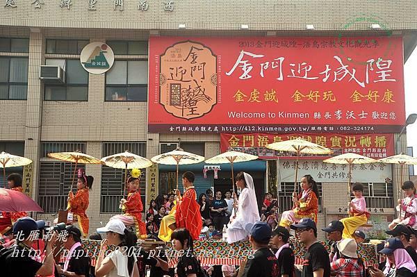 2013 金門迎城隍 千人蜈蚣座