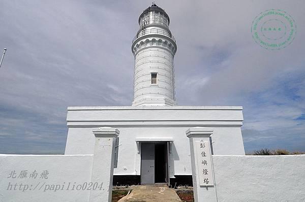 彭佳嶼燈塔