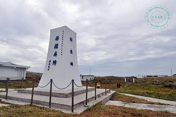 彭佳嶼軍營中的海疆屏障
