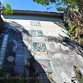 擎天水庫太武山飲水思源紀念碑