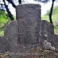 二沙灣砲台(海門天險)古墓