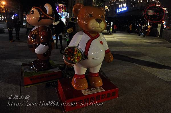 03秋紅谷的泰迪熊.JPG