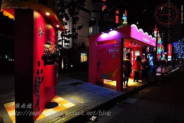 22新光三越台中店公車站牌.JPG