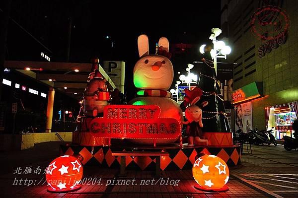 36廣三SOGO百貨前廣場聖誕裝飾.JPG