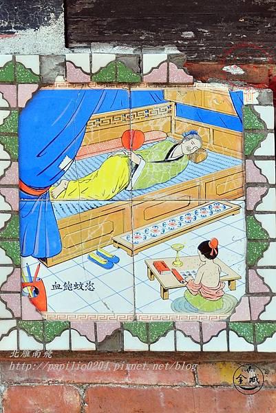 24金門城南門建築群-金門城62號(王西東宅)正立面磁磚彩繪.JPG
