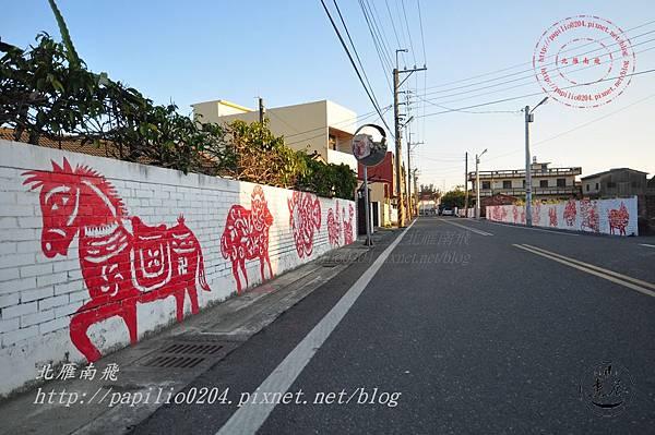 07娜娜年味小旅行-雲林北溪里剪紙彩繪意象村(虎尾彩虹村).JPG