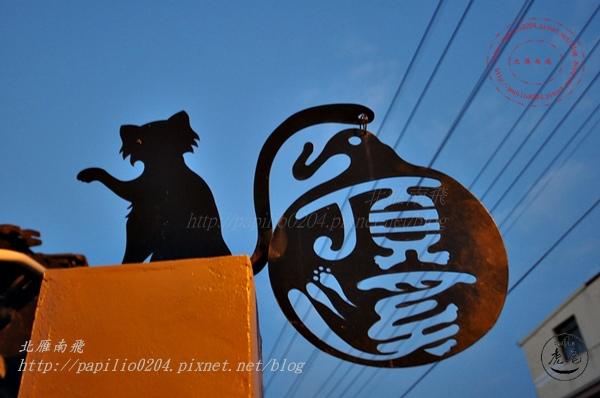 01娜娜年味小旅行-雲林虎尾鎮頂溪里屋頂上的貓彩繪村.JPG