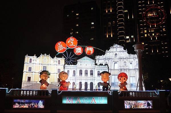 23 2014中臺灣元宵燈會澳門燈區.JPG