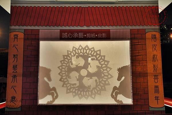 32 2014中臺灣元宵燈會大專花燈區.JPG