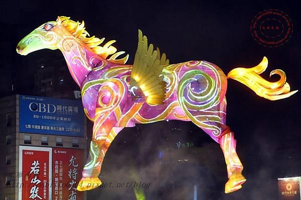 36 2014中臺灣元宵燈會主燈飛馬獻瑞.JPG
