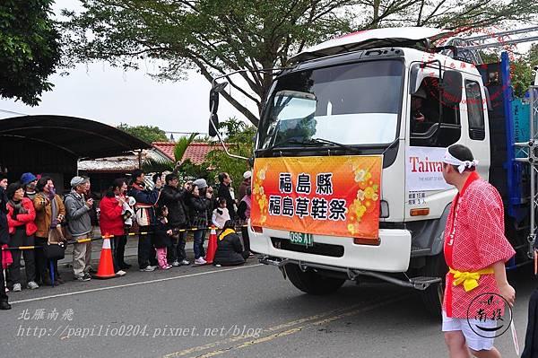 02 2014台灣燈會踩街遊行日本福島縣草鞋祭.JPG