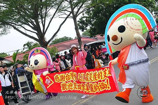 03 2014台灣燈會踩街遊行日本福島縣草鞋祭.JPG
