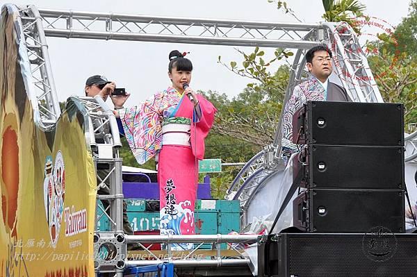 33 2014台灣燈會踩街遊行日本北海道-YOSAKOI SORAN 夢想漣ESASHI.JPG