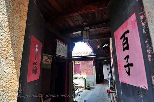 37黃天露宅.JPG
