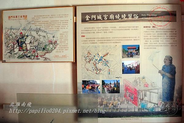 13金門城明遺古街故事館祖廳左牆面說明面板