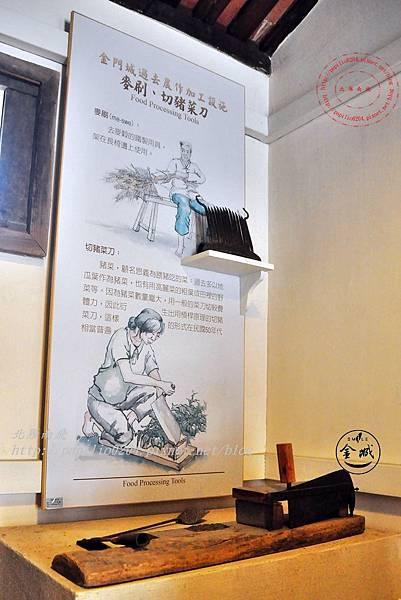 23金門城明遺古街故事館常民生活區-麥刷 殺豬菜刀