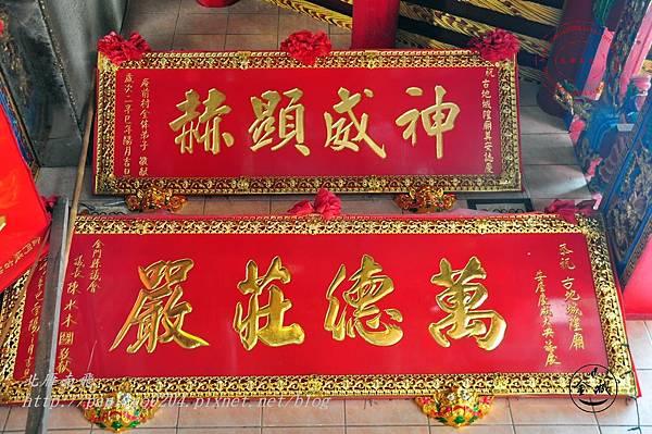 02金門城古地城隍廟匾額.JPG