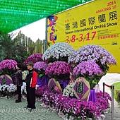 06 2014台灣國際蘭展入口意象.JPG