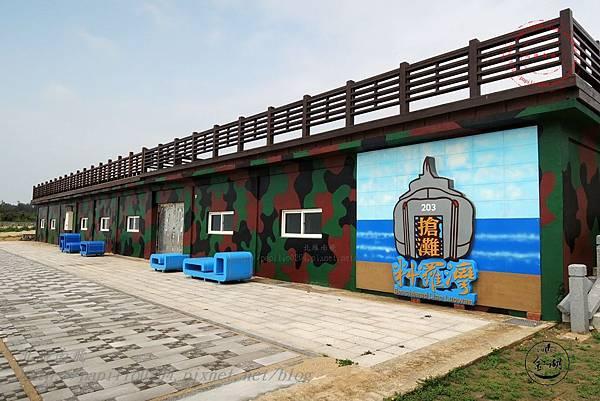 09八二三砲戰紀念園區-八二三戰役運補展示館.JPG
