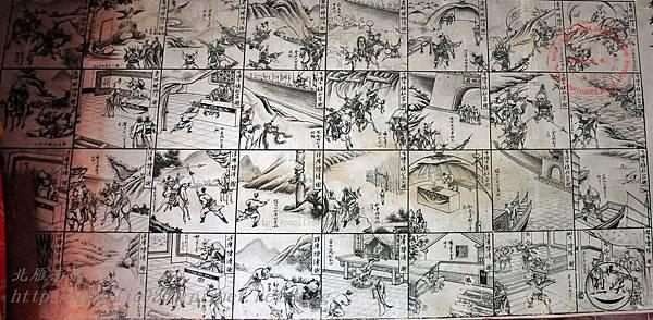 27保障宮右側牆面壁畫-薛仁貴征東.JPG