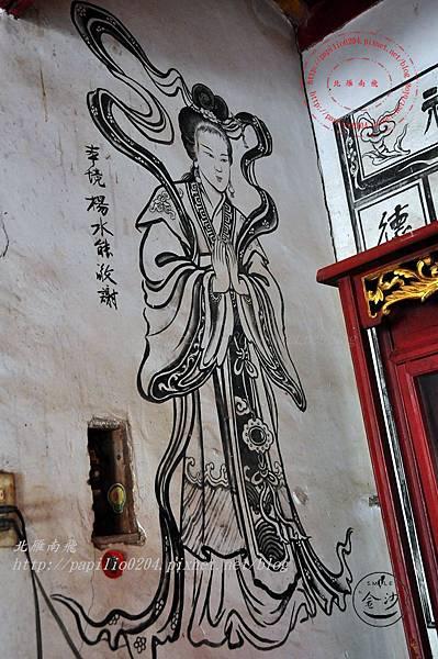 22金門塘頭金蓮寺正殿壁畫-龍女