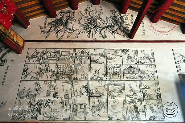 23金門塘頭金蓮寺左側壁畫-西遊記