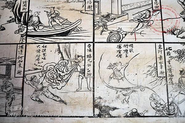 25金門塘頭金蓮寺左側壁畫-西遊記