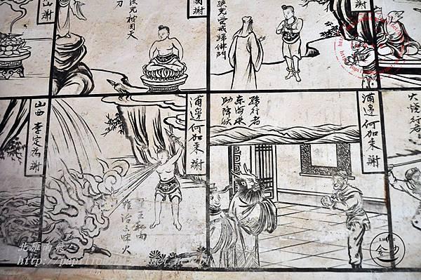 26金門塘頭金蓮寺左側壁畫-西遊記