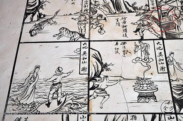 28金門塘頭金蓮寺左側壁畫-西遊記