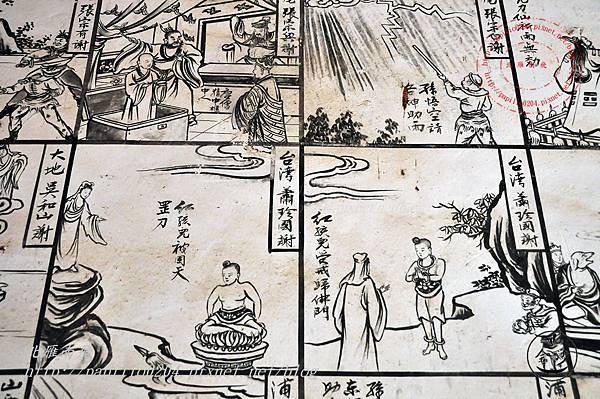 29金門塘頭金蓮寺左側壁畫-西遊記