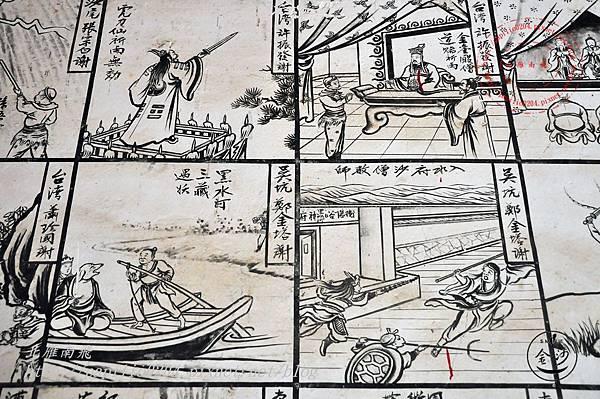 30金門塘頭金蓮寺左側壁畫-西遊記