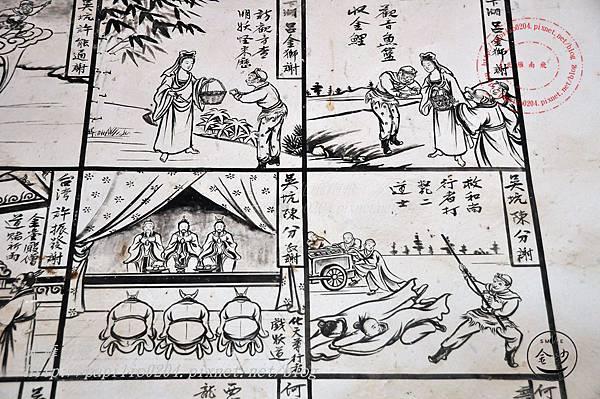 32金門塘頭金蓮寺左側壁畫-西遊記