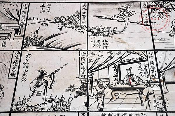 33金門塘頭金蓮寺左側壁畫-西遊記