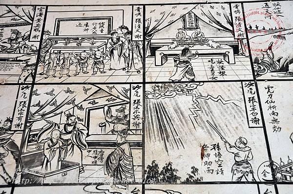 34金門塘頭金蓮寺左側壁畫-西遊記