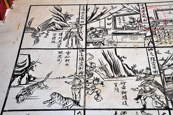 35金門塘頭金蓮寺左側壁畫-西遊記