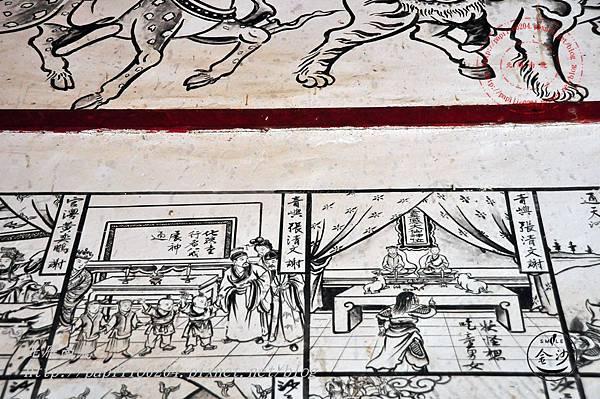 37金門塘頭金蓮寺左側壁畫-西遊記