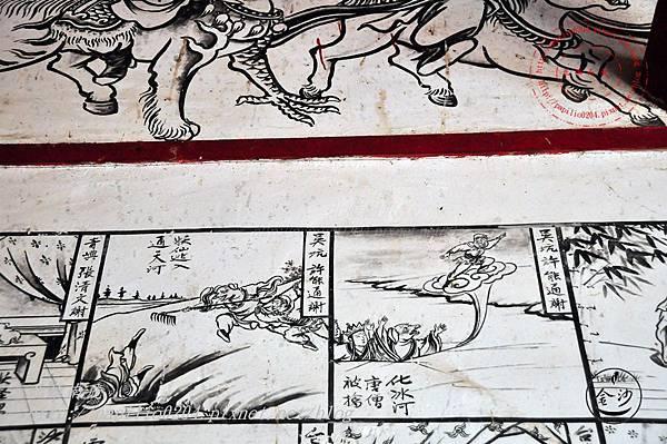 38金門塘頭金蓮寺左側壁畫-西遊記