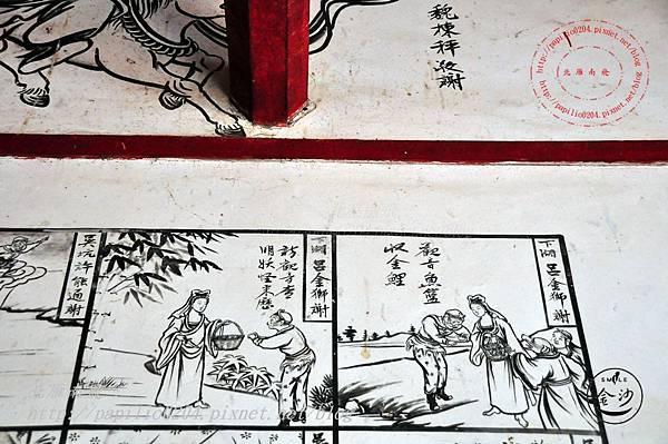 39金門塘頭金蓮寺左側壁畫-西遊記