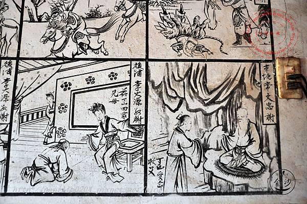 42金門塘頭金蓮寺左側壁畫-薛丁山征西