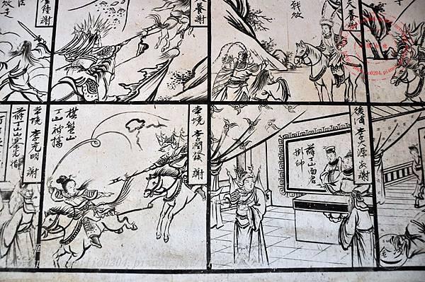 43金門塘頭金蓮寺左側壁畫-薛丁山征西