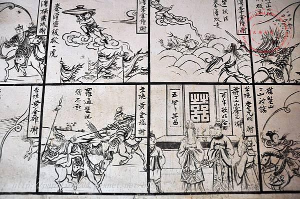 44金門塘頭金蓮寺左側壁畫-薛丁山征西