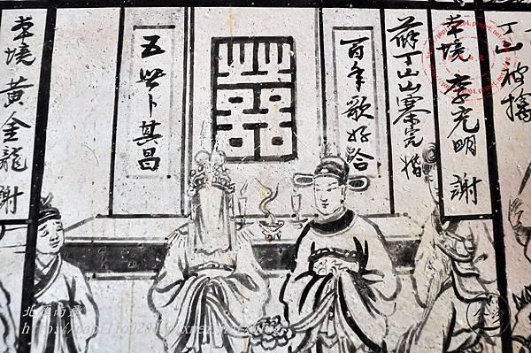 45金門塘頭金蓮寺左側壁畫-薛丁山征西