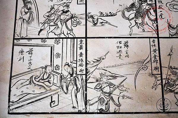 46金門塘頭金蓮寺左側壁畫-薛丁山征西