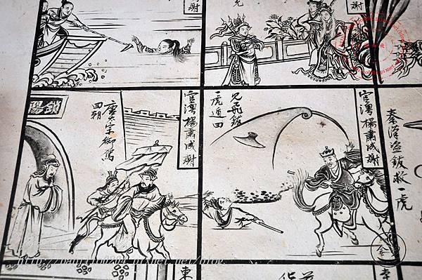 47金門塘頭金蓮寺左側壁畫-薛丁山征西
