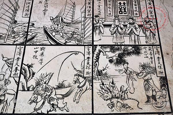 50金門塘頭金蓮寺左側壁畫-薛丁山征西